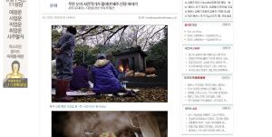 Headline Jeju